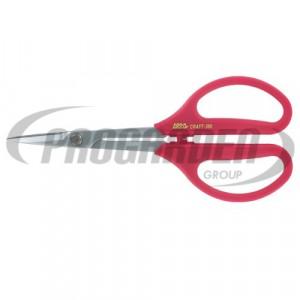 Ciseaux bricolage ARS 19.5 cm